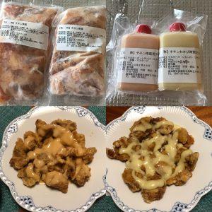 奈半利新鮮野菜と一押し特産品1月