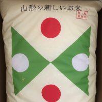 山形の新しいお米