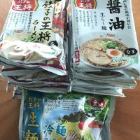 餃子の王将株主総会お土産