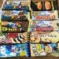 竹内製菓アイスバラエティセット
