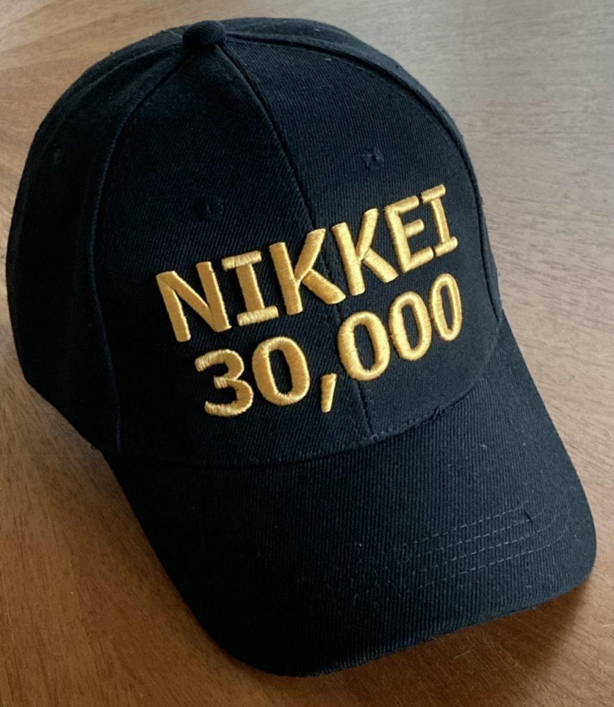 NIKKEI 30000